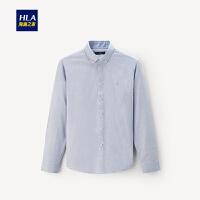 HLA/海澜之家清新净色休闲长袖衬衫2019秋季新品德绒长袖衬衫男