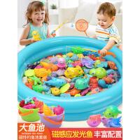 双贝儿童钓鱼玩具池套装 男女小孩戏水益智宝宝磁性鱼竿捞1-3-6岁