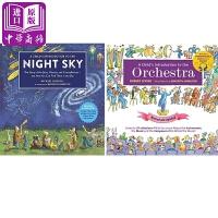 【中商原版】夜空观星图+管弦乐团A Childs Introduction2册