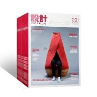 《设计》杂志下半月 订阅2021年 下单请备注年份 综合性专业设计期刊 工业产品设计案例论文 建筑室内空间设计D40