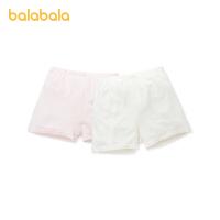 巴拉巴拉女童内裤棉儿童四角短裤宝宝平角柔软安全裤洋气两条装甜夏