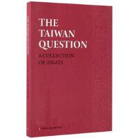 台湾问题论文选编(英文版)