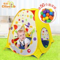橙爱cheerbb 快乐成长儿童帐篷 可折叠便携游戏屋 波波海洋球室内户外儿童玩具