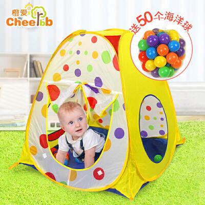 橙爱cheerbb 快乐成长儿童帐篷 可折叠便携游戏屋 波波海洋球室内户外儿童玩具益智玩具限时钜惠