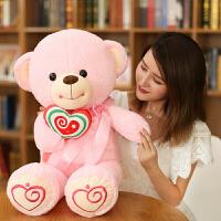 泰迪熊公仔棒棒糖抱抱熊送女生玩偶布娃娃生日礼物送女友毛绒玩具