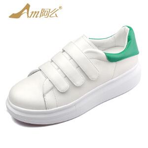【17新品】阿么时尚拼色韩版休闲鞋魔术贴低跟平底学生跑步鞋潮
