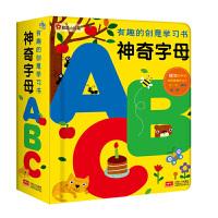 神奇字母ABC 邦臣小红花童书有趣的创意学习书 组合幼儿英语启蒙认知书激发想象力的搞笑玩具书一本多用幼小衔接入学畅销书
