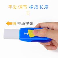 伸缩自动橡皮小学生用创意按动式橡皮擦儿童文具用品考试