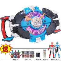 罗布奥特曼玩具变身器回旋闪光萝卜召唤变形水晶胶囊欧布超人套装 罗布变身器+10水晶 送2个奥特曼人偶