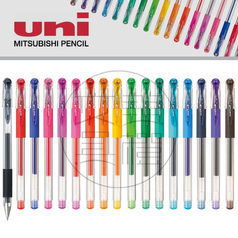 日本uni三菱um-151中性笔0.38mm彩色双珠啫喱笔水笔签字笔小清新
