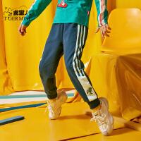 【2件3折到手价:77.7元】小虎宝儿男童裤子2020春秋新款韩版洋气儿童运动长裤中大童哈伦裤