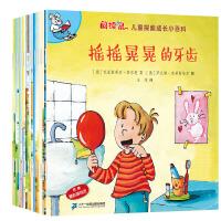 德国儿童探索成长小百科(阅读鼠系列,共20册,孩子能读懂的情景式百科全书,德国著名亲子共读品牌!)