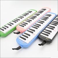 口风琴儿童初学乐器送吹管吹嘴竖笛37键学生课堂教学乐器