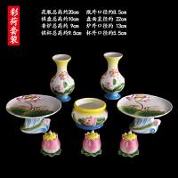 佛教用品香炉陶瓷供具供盘供花瓶供水杯套装家用居室供奉佛具