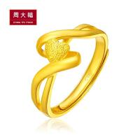 周大福 珠宝首饰环绕心足金黄金戒指Plus(工费:68计价)F197123
