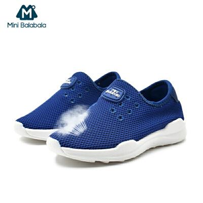 【限时2件3折价:60】迷你巴拉巴拉儿童鞋夏季新款宝宝运动鞋男女童防蚊防滑跑步鞋