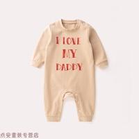 冬季婴儿衣服可爱超萌秋季潮款女三个月宝宝秋装男0一1岁男童连体衣服秋冬新款