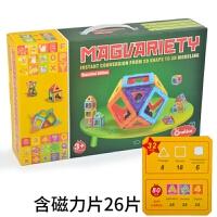 磁力片百变提拉积木儿童益智磁性哒哒搭拼装磁力建构片玩具