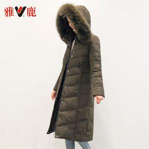 yaloo/雅鹿羽绒服女中长款 新款冬季韩版过膝连帽加厚潮