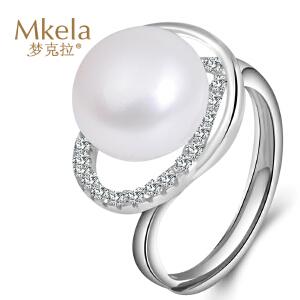 梦克拉 淡水珍珠戒指 暖意阳光 S925银戒指女款 可礼品卡购买