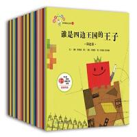 从小爱数学绘本全40册 5-6-7-8岁儿童科普类趣味数学游戏书籍可怕的数学揭秘奇妙的数学历险记 科学科普全书