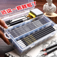 马利牌素描铅笔套装初学者入门工具炭笔全套学生用2b4b8b美术生绘画专业用品专用画画速写画笔必备品马力2比