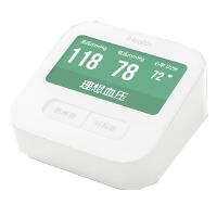 小米 iHealth米家血压计家用全自动上臂式智能电子血压计WIFI微信语音支持 iPhone 安卓机型