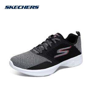 Skechers斯凯奇女鞋网布低帮健步鞋 透气轻质减震运动鞋14930
