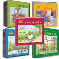 小兔汤姆系列绘本旅行版1-5辑全套30册0-3-5-6周岁儿童故事书 汤姆走丢了汤姆上幼儿园中班小班绘本老师推荐 幼儿