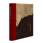 古籍书名考(精装)
