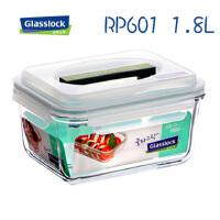 韩国三光云彩GLASSLOCK玻璃饭盒微波炉超大号便当保鲜盒泡菜盒玻璃保鲜盒RP604