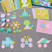 智力儿童拼图玩具2-3-4-5-6岁男女孩早教木质七巧板宝宝拼板