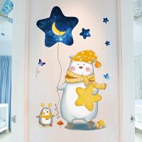 墙贴纸儿童房宝宝房间卧室婴儿墙面装饰幼儿园贴画可移除自粘