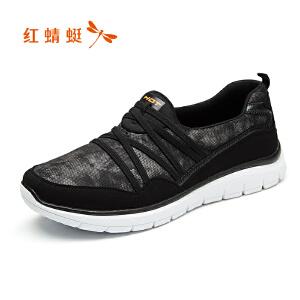 红蜻蜓男鞋休闲鞋秋冬鞋子男WTQ7061