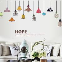 可移除墙贴五彩吊灯贴画客厅厨房餐厅电视背景墙壁瓷砖装饰贴纸