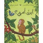 【预订】Monkey Puzzle