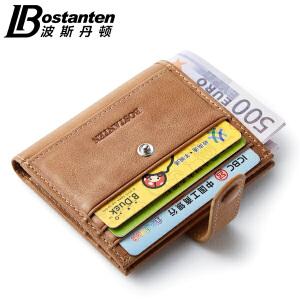 (可礼品卡支付)波斯丹顿钱包男士短款牛皮卡包 多卡位功能迷你横款钱夹日韩青年学生皮夹B7164031