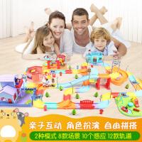 4-6岁 儿童智能轨道车玩具组合套装小镇场景感应男孩女孩宝宝