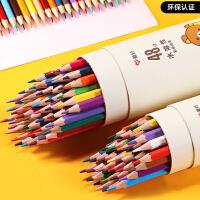 爱好原木轻松熊水溶性彩铅套装成人儿童彩色画笔彩色铅笔涂鸦笔儿童节礼物