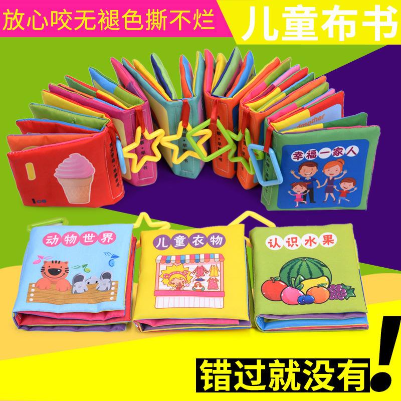 【今日特价】撕不烂的儿童早教书籍0-6岁认知识字卡片撕不破幼教图书益智玩具今日特价 不要错过哦