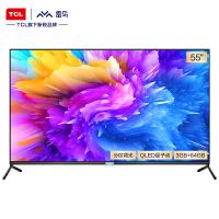 TCL雷鸟 55英寸尊享版 硬件分区背光量子点 高色域全面屏4K电视机