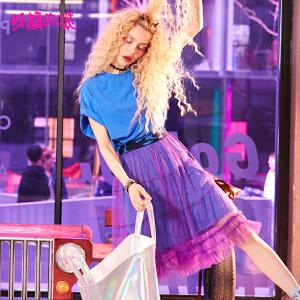 妖精的口袋港味套装女新款chic亮色两件套网纱套装裙子