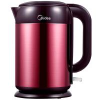 美的(Midea)电水壶 304不锈钢电热水壶 1.7L容量 无缝一体内胆 双层彩钢烧水壶MK-H317E4