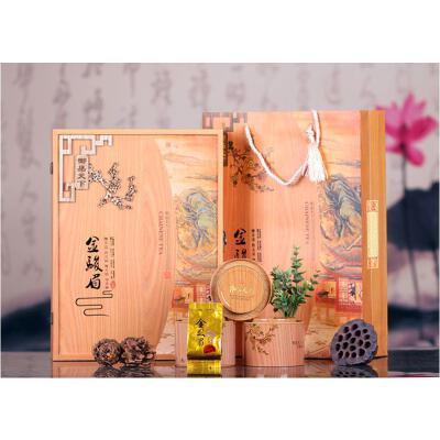 金骏眉 茶叶礼盒装 特级红茶250g 福建武夷山桐木关红茶节日*