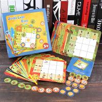 亲子互动玩具 儿童逻辑思维训练早教桌游3-5-6-7岁