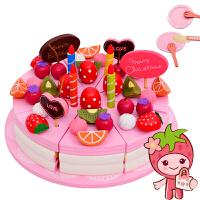 水果切切乐 女孩过家家玩具套装宝宝生日礼物 木制儿童切蛋糕玩具