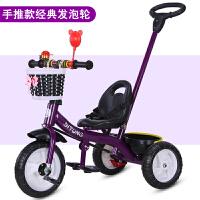 儿童三轮车脚踏车1-3-5-2-6岁大号宝宝单车小孩手推车自行车