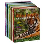 动物诗集(第二版) J.帕特里克・刘易斯,Abby F.Yehenola 张原平译 河南科学技术出版社 9787534