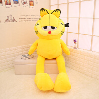 可爱加菲猫公仔大号咖啡猫毛绒玩具布娃娃创意生日礼物送朋友送家人 黄色