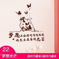 员工风采照片墙贴纸励志创意个性装饰办公室文化墙标语 22 梦想光芒 特大